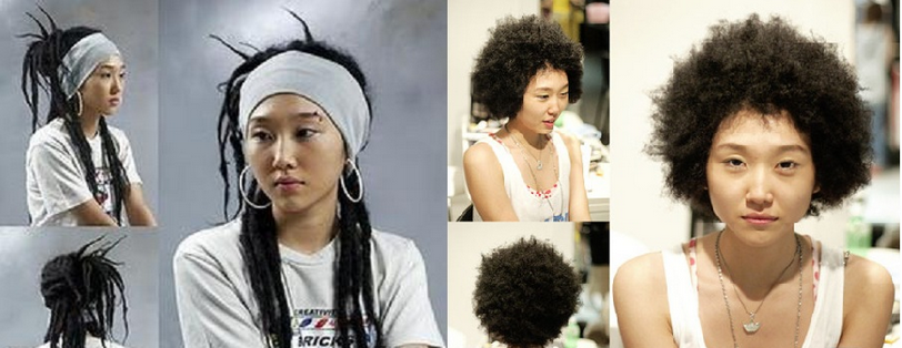 Hairstyle Trends Asian Afro Perm Mz Mahogany Chicmz